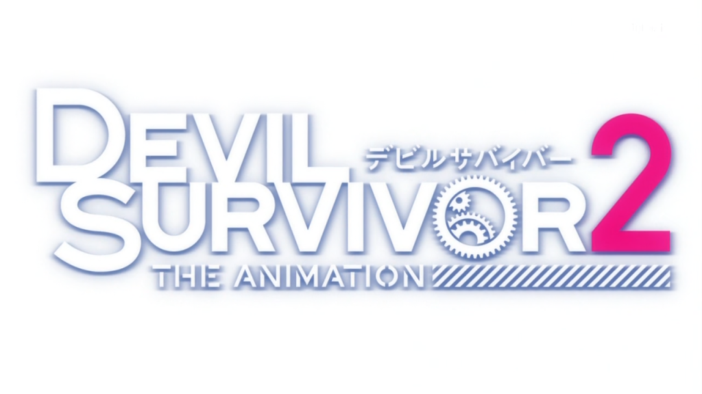 Devil Survivor 2 The Animation - Título